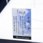 20170220・wf2017w・aoshimabk (4)