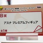 ゲームの電撃感謝祭・電撃文庫春の祭典・電撃コミック祭・会場 (70)