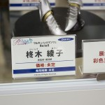 20170303akihabarafigure (27)