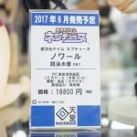 20170310akihabarafigure (1)