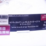 20170310akihabarafigure (69)