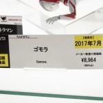 20170310akihabarafigure (86)