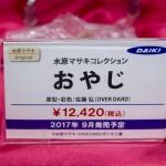 20170317akihabarafigure (7)