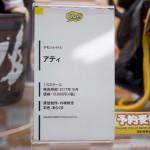 20170331akihabarafigure (49)
