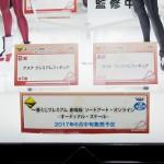 ゲームの電撃感謝祭・電撃文庫春の祭典・電撃コミック祭・会場 (58)