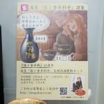 ゲームの電撃感謝祭・電撃文庫春の祭典・電撃コミック祭・会場 (56)