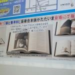 ゲームの電撃感謝祭・電撃文庫春の祭典・電撃コミック祭・会場 (50)