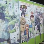 ゲームの電撃感謝祭・電撃文庫春の祭典・電撃コミック祭・会場 (23)