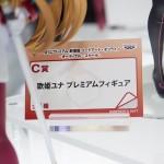 ゲームの電撃感謝祭・電撃文庫春の祭典・電撃コミック祭・会場 (69)