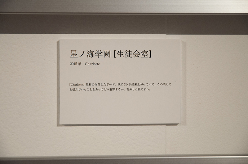 Earth Colors展 015