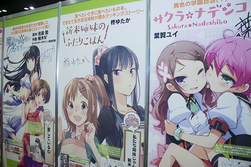 ゲームの電撃感謝祭・電撃文庫春の祭典・電撃コミック祭・会場 (40)