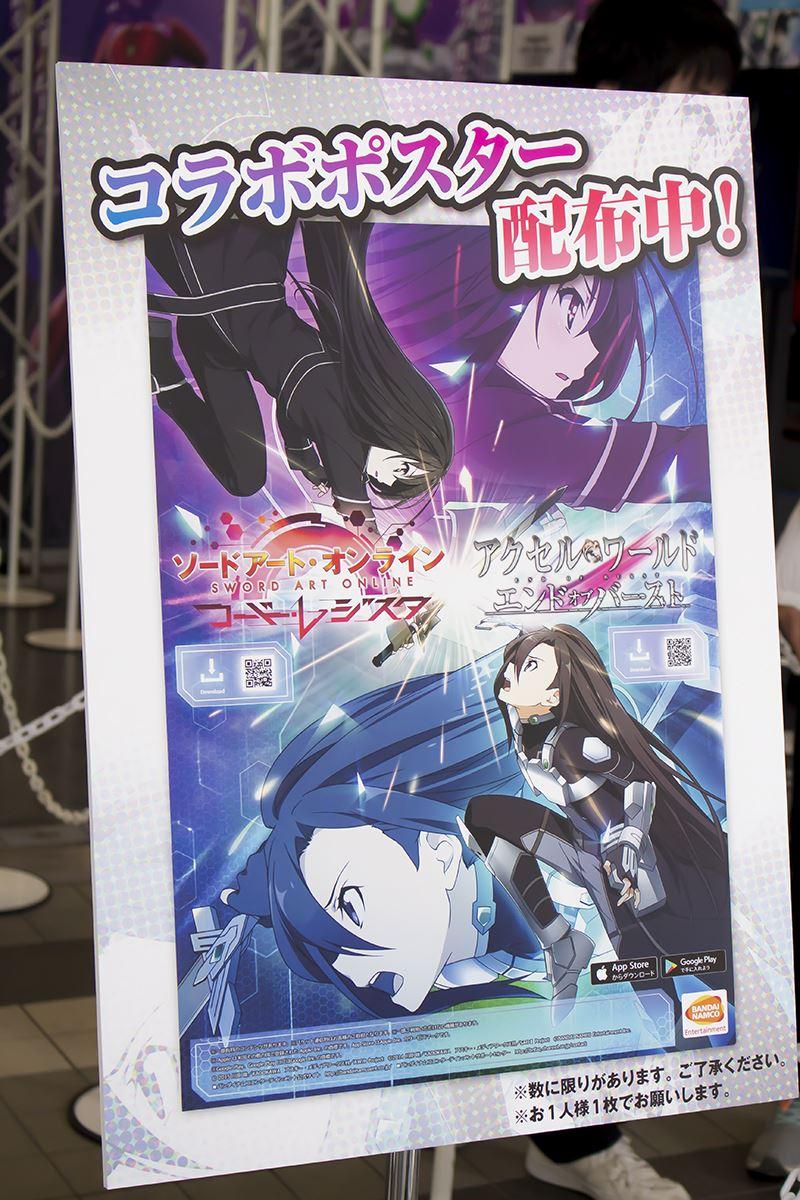 ゲームの電撃感謝祭・電撃文庫春の祭典・電撃コミック祭・会場 (2)