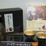 ゲームの電撃感謝祭・電撃文庫春の祭典・電撃コミック祭・会場 (57)