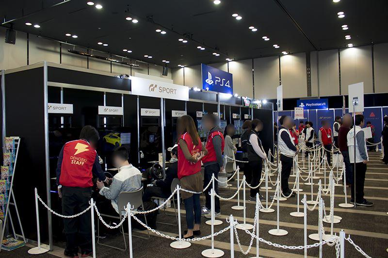 ゲームの電撃感謝祭・電撃文庫春の祭典・電撃コミック祭・会場 (39)