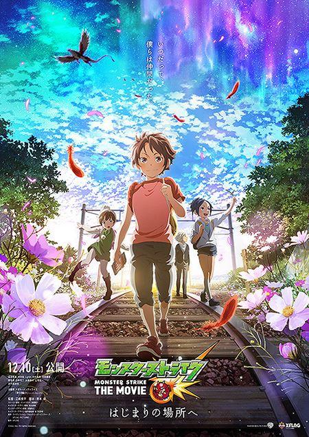 第2回 秋葉原映画祭2017 (5)