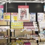 ゲームの電撃感謝祭・電撃文庫春の祭典・電撃コミック祭・会場 (6)