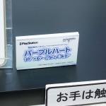 ゲームの電撃感謝祭・電撃文庫春の祭典・電撃コミック祭・会場 (48)
