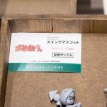 第6回カフェレオキャラクターコンベンション-1 (63)