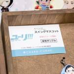 第6回カフェレオキャラクターコンベンション-1 (61)