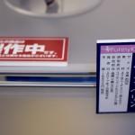 20170418宮沢模型展示会2017春 (385)