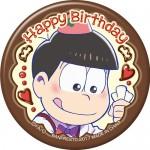 一番くじ おそ松さん ~誕生日、おめでとうござい松~ (4)