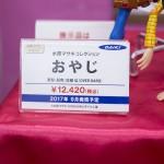 20170414akihabarafigure (2)