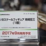 20170414akihabarafigure (25)