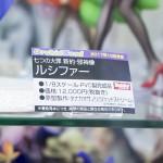 20170414akihabarafigure (50)