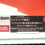 20170414akihabarafigure (77)