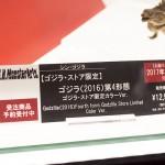 20170414akihabarafigure (78)