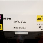 20170428akihabarafigure (139)