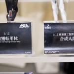 20170418宮沢模型展示会2017春 (371)