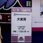 20170418宮沢模型展示会2017春 (439)
