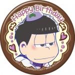 一番くじ おそ松さん ~誕生日、おめでとうござい松~ (14)