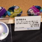 第6回カフェレオキャラクターコンベンション-1 (208)