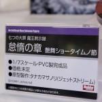20170418宮沢模型展示会2017春 (412)