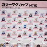 第6回カフェレオキャラクターコンベンション-1 (38)