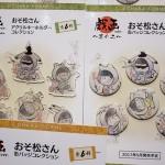 第6回カフェレオキャラクターコンベンション-1 (70)