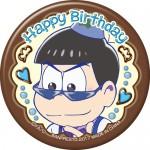 一番くじ おそ松さん ~誕生日、おめでとうござい松~ (8)