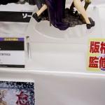 20170418宮沢模型展示会2017春 (401)