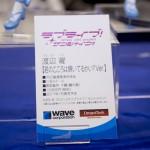 20170418宮沢模型展示会2017春 (90)