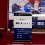 20170418宮沢模型展示会2017春 (104)