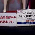 20170418宮沢模型展示会2017春 (40)