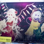 AKIBA-HOBBY 秋葉原店 (3)
