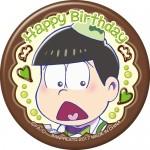 一番くじ おそ松さん ~誕生日、おめでとうござい松~ (11)