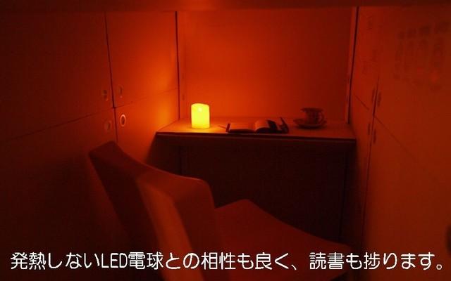 大人の秘密基地i-Cave (7)