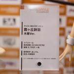20170512akihabarafigure (55)