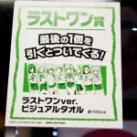20170526akihabarafigure (36)