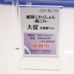 メガホビEXPO2017・ホビージャパン (43)