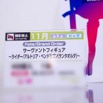 第48回プライズフェア・フリュー (40)